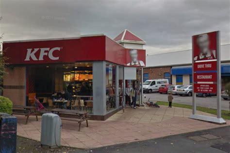 image gallery kfc restaurant locator