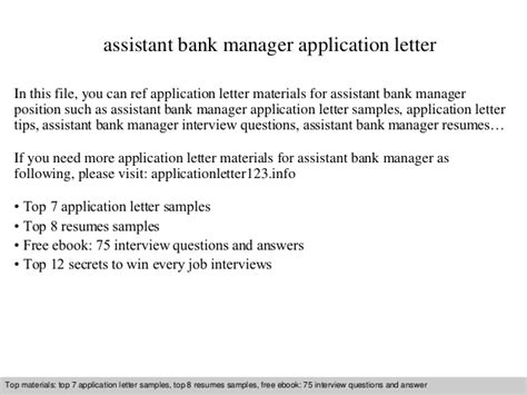 application letter to a bank manager assistant bank manager application letter