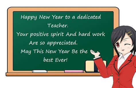 happy new year 2018 images wallpapers greetings cards