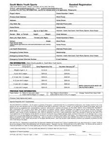 youth registration form template sports registration form template word besttemplates123
