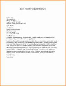 Sample Resume For Bank bank teller interview sample resume for bank teller home design