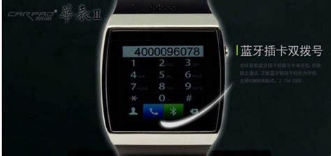 Harga Jam Tangan Merk Iwatch smartwatch android china murah rp 700 ribuan