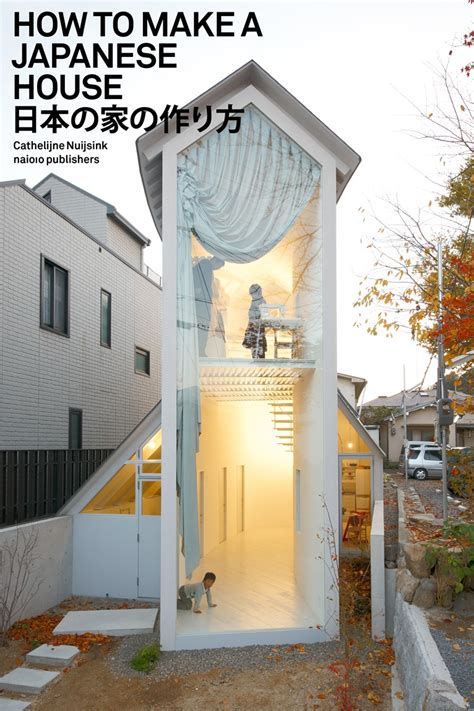 japan home design magazine quot how to make a japanese house quot