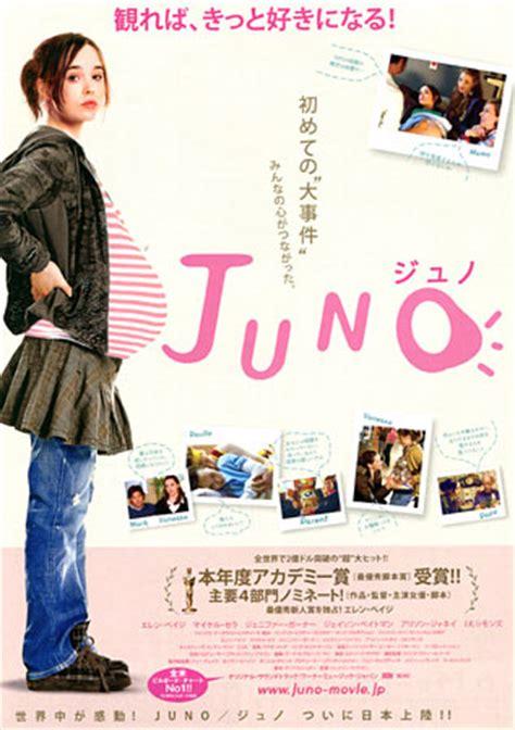 themes in the film juno juno japanese movie poster b5 chirashi ver b