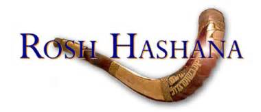 Calendar 2018 Rosh Hashanah 04 22 2016 The True Rosh Hashanah The Creators Calendar