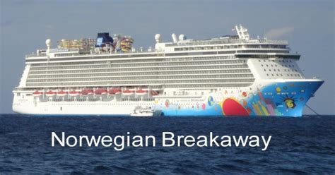 The Breakaway cruising on the breakaway
