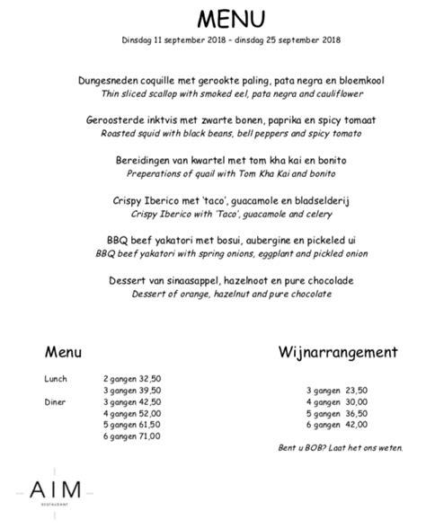 loosdrecht aim restaurant aim restaurant loosdrecht 23 reviews 12