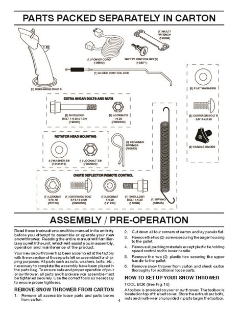 Poulan Pro Pp1150e27 437126 Snow Blower Owners Manual 2010