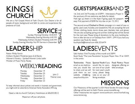 church bulletin insert template templates resume