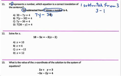 cuny assessment test writing sle essay cuny algebra sle b solutions 10 15
