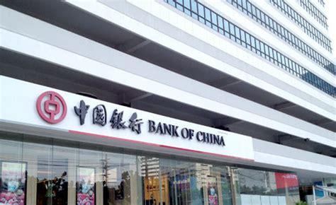 Bangkok Bank Letter Of Credit Ratchada Branch Bank Of China Thailand
