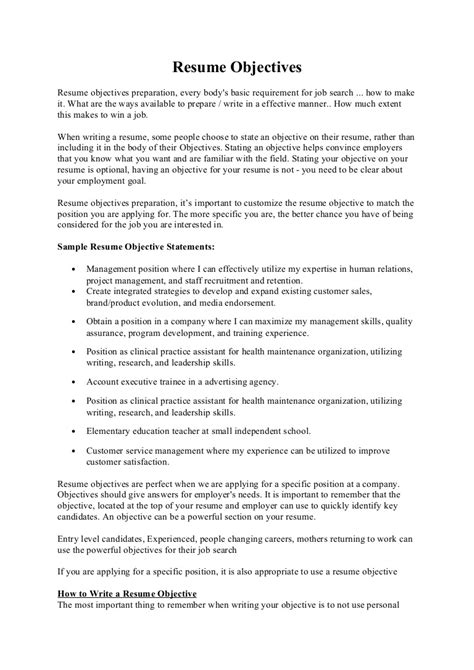 resume goal objective vs summary sle customer service