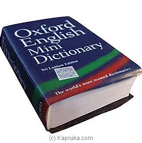 Oxford Mini Dictionary price oxford mini dictionary spc school