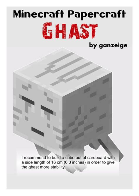 Minecraft Papercraft Ghast - gallery for gt minecraft papercraft mini ghast