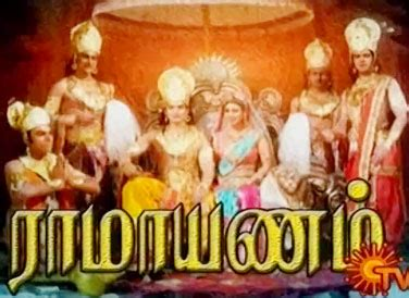 film seri ramayana ramayanam episode 27 new indian videos