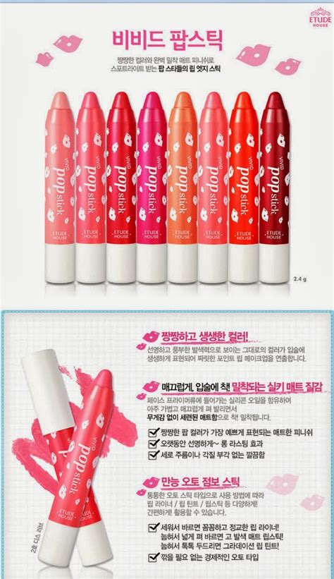 jual etude house pop stick lipstick annesha shop
