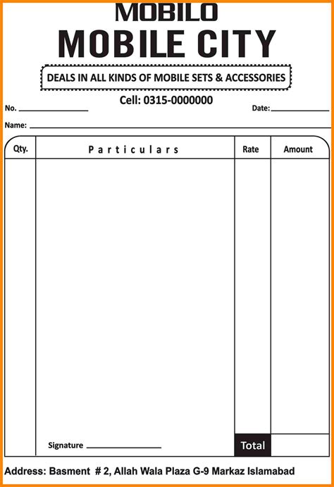 cash memo template best resumes