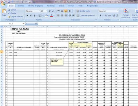 planilla excel recibo de sueldo personal servicio planilla de aguinaldos formato en excel con boletas