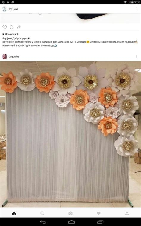 Wedding Backdrop Company by Paper Backdrop Wedding