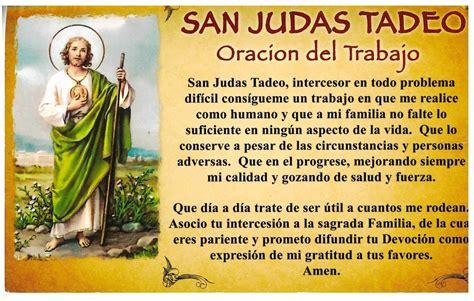 oraciones a san judas tadeo san judas tadeo oracion del tadajo 01170 and 50 similar items