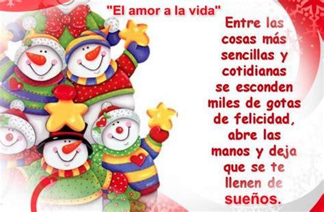 lindas postales de navidad para 2012 imagenes de navidad 10 frases de navidad lindas para dedicar carteles