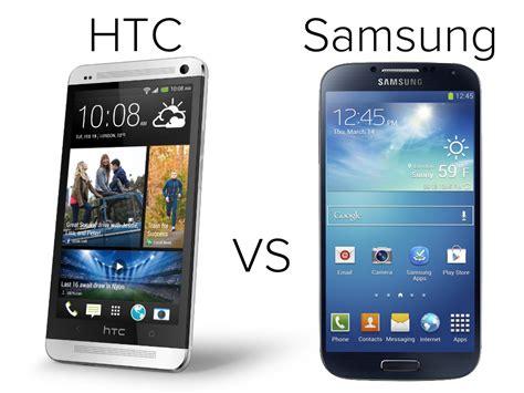 Samsung A Begin Tech And Musing Htc And Samsung Begin A War Lg