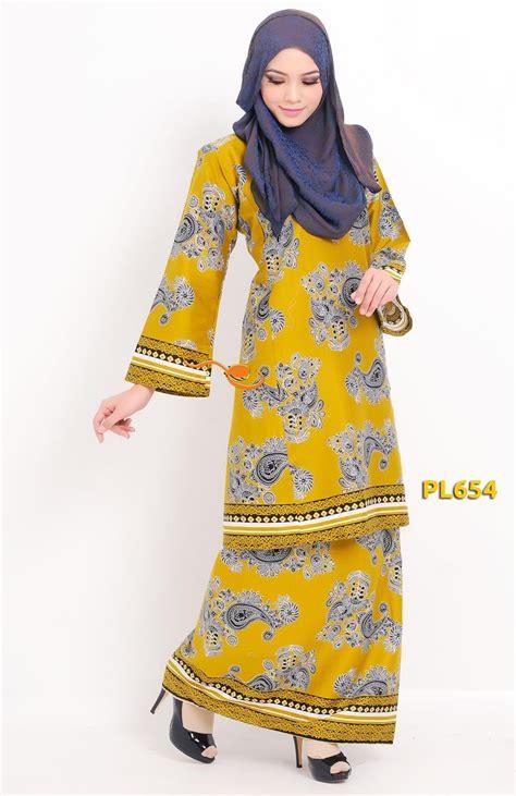 Baju Kurung Moden Borong pembekal baju kurung pemborong baju kurung rachael edwards