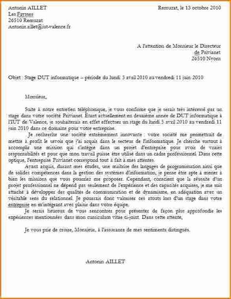 Lettre De Motivation Stage Recommandation 6 Lettre De Motivation Stage Informatique Exemple Lettres