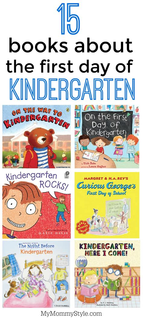 picture books for kindergarten picture books for the day kindergarten my style