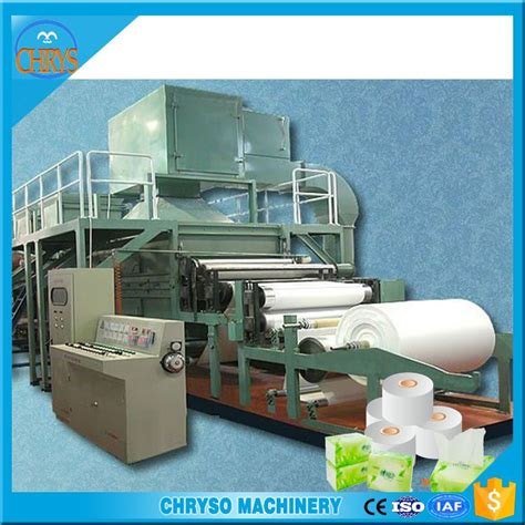 Small Scale Paper Bag Machine - small scale waste paper recycling office a4 copy paper