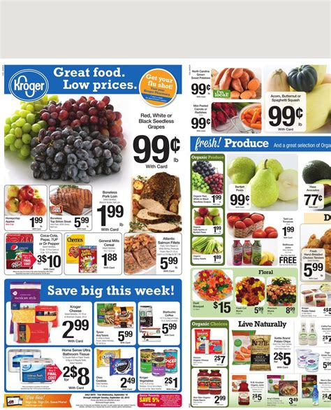 kroger commercial actress 2015 kroger weekly ad sep 16 sep 22 2015