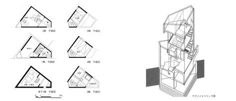 Minimalist Floor Plans tower house takamitsu azuma archeyes