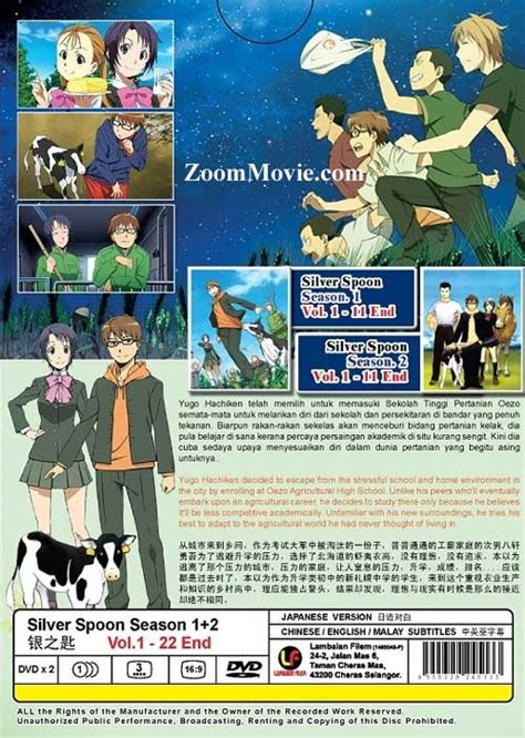 silver spoon tv series 2014 silver spoon season 1 2 dvd japanese anime 2014