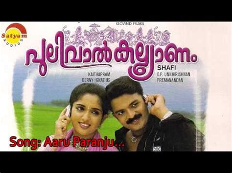download mp3 from kalyanaraman download kadhayile rajakumaranum kalyanaraman video mp3