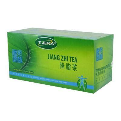 Teh Hijau Kepala Jenggot Di Alfamart 5 manfaat teh herbal wangi suplemen peninggi badan obat