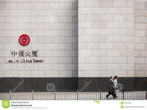 bank of china hong kong login bank of china sign editorial photography image 31378087