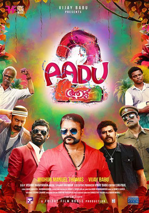 dvd format tamil movies free download tamilrockers new malayalam full movies download