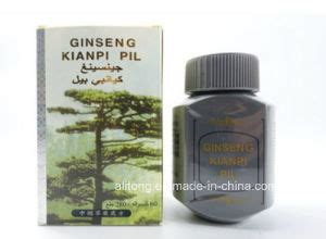 Ginseng Kianpi Pil china ginseng kianpi pil gain weight capsules china weight loss lose weight