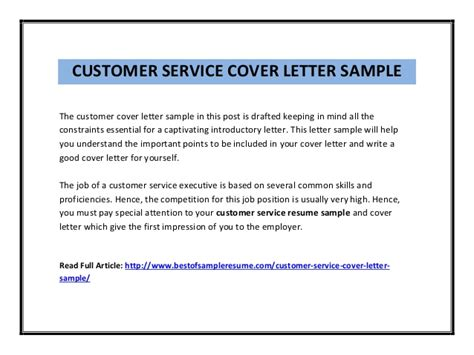 Examples Of A Customer Service Resume by Customer Service Cover Letter Sample Pdf