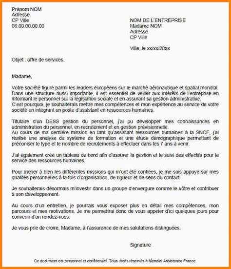 4 Lettre De Motivation Candidature 4 Exemple De Lettre De Motivation Candidature Spontan 233 E