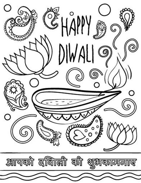 printable diwali gift cards 100 free diwali greetings card animated printable