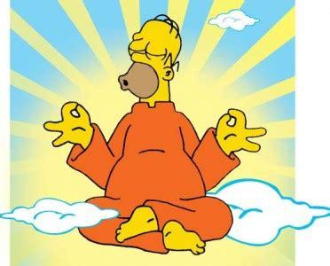 imagenes yoga meditacion 191 sirve de algo la meditaci 243 n el blog falsable