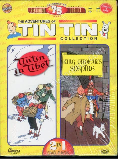Kaos Tintin King Ottokars Sceptre tintin in tibet king ottokars sceptre