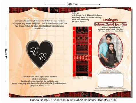 desain undangan pernikahan adat batak 18 desain undangan pernikahan batak terlengkap gambar mania