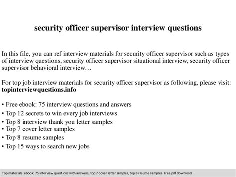 security officer supervisor questions