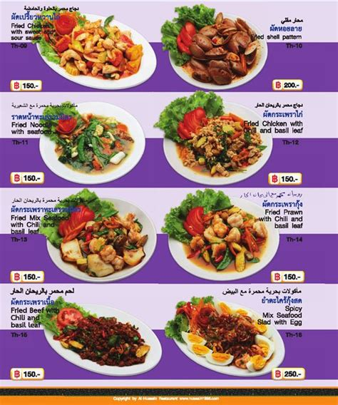 thai dinner menu ideas thai menu dish thai menu