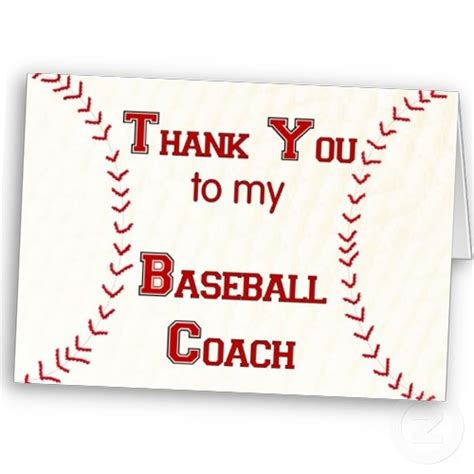 cute card for coach i purchased one for my daughters coach it was