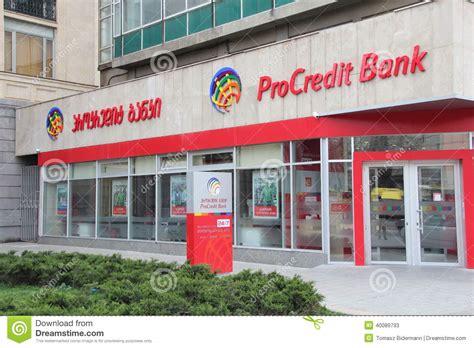 procredit bank tbilisi procredit bank editorial stock photo image 40089793