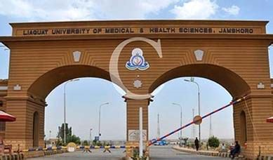 lumhs liaquat university of medical and health sciences nts test result 2016 answer key liaquat university of