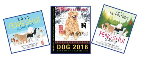 lillian s feng shui almanac 2018 books featured wofsusa